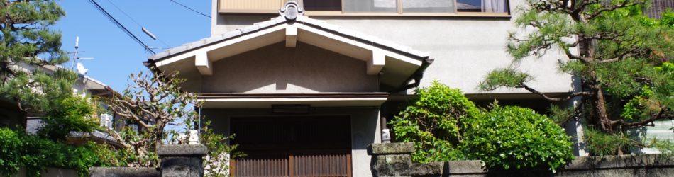 京都ゲストハウスmeguri様 外観